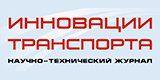 inno-trans.ru
