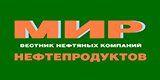 neftemir.ru