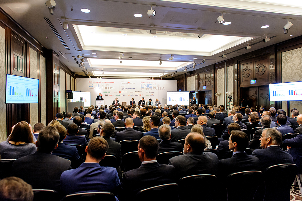 LNG Congress Russia - the 6th annual congress (20-21 March, Moscow)